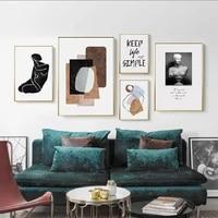 Statue nordique abstraite bloc de couleurs  Art doux maison  toile peintures noir et blanc  affiche imprimee  photos murales  decor de salon