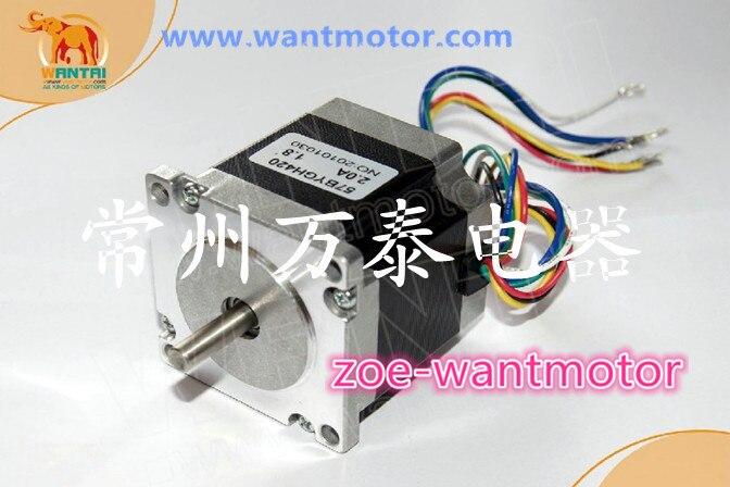 Buen Motor! Wantai Nema 23 paso a paso motorl 57BYGH633 3A 270oz-in 18,9 kg cm 78mm aeroespaciales y de defensa de las aplicaciones de automatización