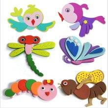 Autocollants muraux en mousse EVA dessin animé 3D   Bricolage, artisanat de décoration pour enfants, apprentissage préscolaire, jouets Puzzle, 4 pièces/lot