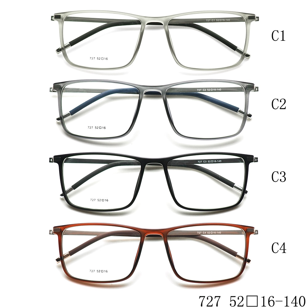 YOUTOP hombres cuadrado marrón ligero montura óptica miopía gafas moda mujer Ultem gafas 727
