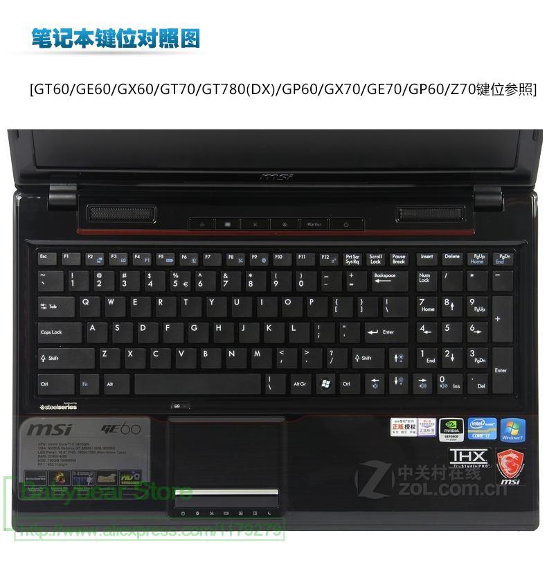 Para MSI CR720, CX620, CX620MX, CX623, CX705, CX705MX, CX720, teclado español tecald 15, 17, teclado TPU para portátil, funda protectora de piel