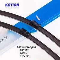 car windshield wiper blade for volkswagen passat 2008 2121 front window windscreen wipers car accessories
