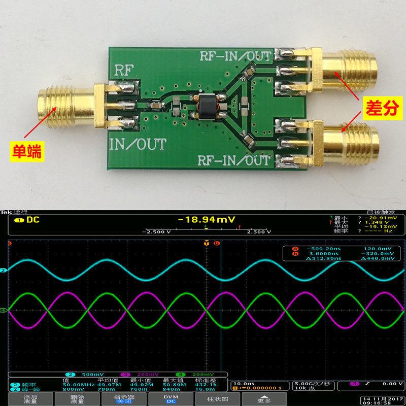 100 k-6000 mhz rf diferencial single-ended conversor balun 11 adf4350 adf4355 10 mhz-3 ghz para para amplificador de rádio presunto