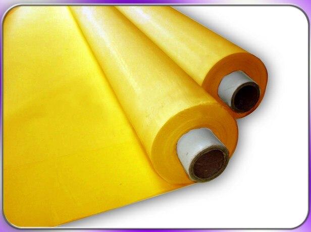 قماش طباعة الشاشة الحريرية, شحن مجاني أصفر 6 متر 300 شبكة (120T) طباعة الشاشة الحريرية