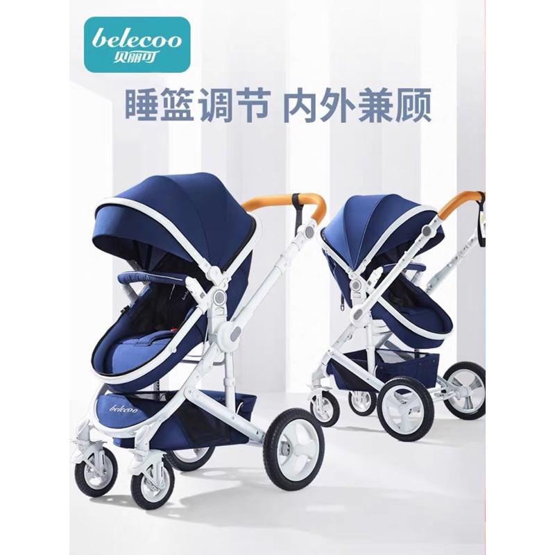 Фото - Регулируемая Роскошная детская коляска 3 в 1, портативная коляска с высоким ландшафтом, двусторонняя коляска Hot Mom, розовая коляска, дорожная ... коляска