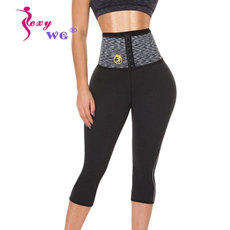 SEXYWG pantalon de Sport minceur Shorts pour femmes taille formateur avec crochet néoprène Sauna Legging corps Shaper Shapewear contrôle culotte