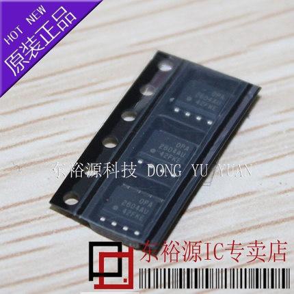 10 piezas OPA2604AU SOP-8 OPA2604A SOP8 OPA2604 2604 nuevo y original