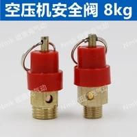 free shipping 14 18 38 12 8kg bsp air compressor safety release valve pressure relief regulator g08 drop ship