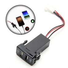 Adaptateur universel de prise de voiture 12V   Chargeur de voiture USB double port 2, pour Toyota VIGO 1 pièce