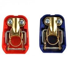 2 pces auto carro 12 v bateria de carro terminais conector interruptor grampos liberação rápida elevador positivo & negativo