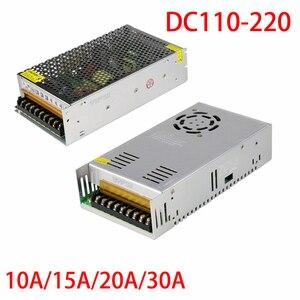 New Input AC110-220V Output DC 12V 30A Monitor Surveillance CCTV Camera Power Adapter Supply