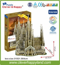 clever&happy land  3d puzzle model Sagrada Family Basilica,Barcelona,Barcelona  paper puzzle diy model puzzle toy for boy paper