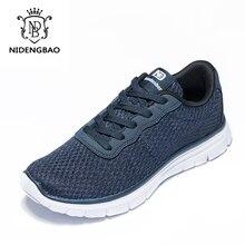 브랜드 신발 남자 여름 패션 운동화 남자 신발 산책 신발 블랙 zapatillas hombre 캐주얼 남자 신발 크기 48 49 50