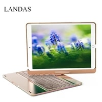 landas for ipad 10 5 keyboard case cover 360 rotation backlit bluetooth wireless smart keyboard for ipad pro 10 5 inch tablet