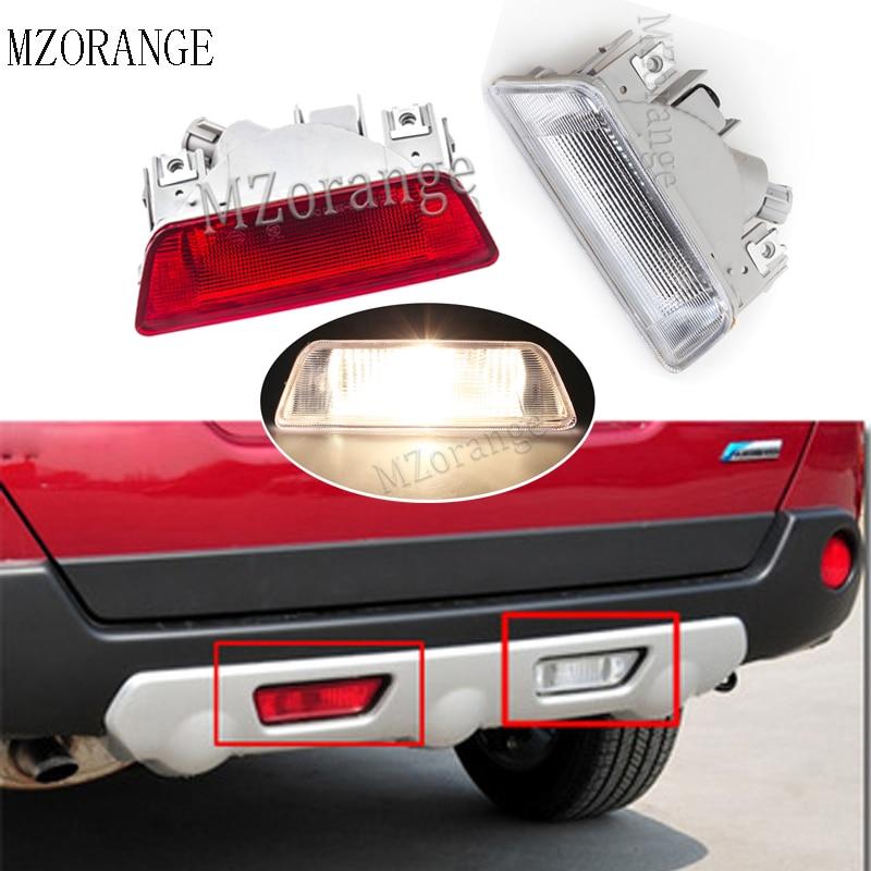 Tail Light Assembly Car Rear Bumper Fog Lamp for Nissan X-Trail XTrail T31 2008 2009 2010 2011 2012 2013 Brake Reflector Light