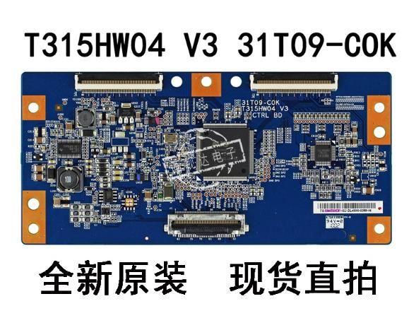 100% prueba de trabajo original para T315HW04 V3 31T09-C0K 31T09-COK 32/40/42/46 pulgadas placa lógica
