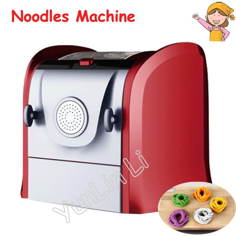 Household Noodles Maker Machine Automatic Dough Mixer Roll Dough Machine Food Processor Dumpling Wrappers Machine FST08