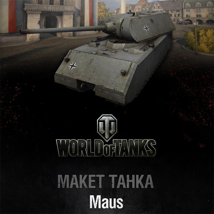 WOT Tank World No. 006_maus Tank Paper Model Manual DIYToy