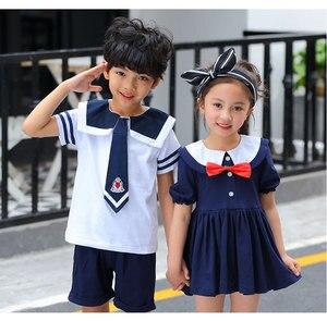 School uniform 2019 summer new kindergarten clothing suit Liuyi performance clothing primary school class service