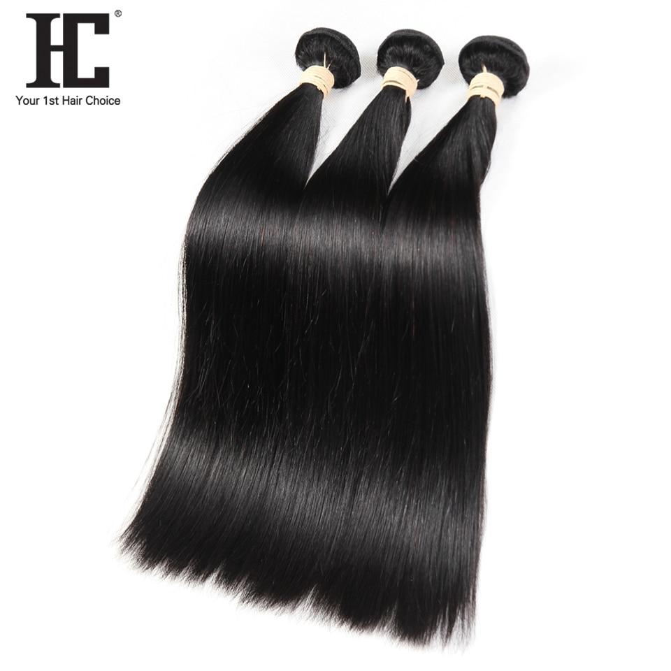HC Hair Peruvian Straight Hair 3 Bundles Deals 100% Human Hair Weave Bundles 8-28inch Natural Color Non Remy Hair Extensions