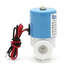HQV1 électrovanne plastique fermé   G1/4