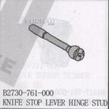 سكين B2730-761-000 توقف يفر هين أجزاء آلة الخياطة