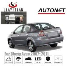 JIAYITIAN Auto Achteruitrijcamera Voor Chevy Chevrolet Aveo 2007 ~ 2011 CCD Backup Parking Camera/Nachtzicht/ kentekenplaat camera