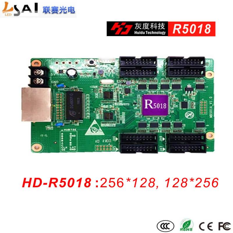 Получение HD-R5018 256*128, 128*256 8 * HUB75E два ethernt портов, получать данные viagigabit ethenet кабель
