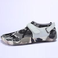 Камуфляжные кроссы #4