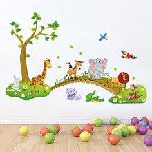 Large Jungle Animals Elephant Lion Giraffe Bird 3D Wall Sticker Kids Nursery Decals Girls Bedroom Mural Hot Sale