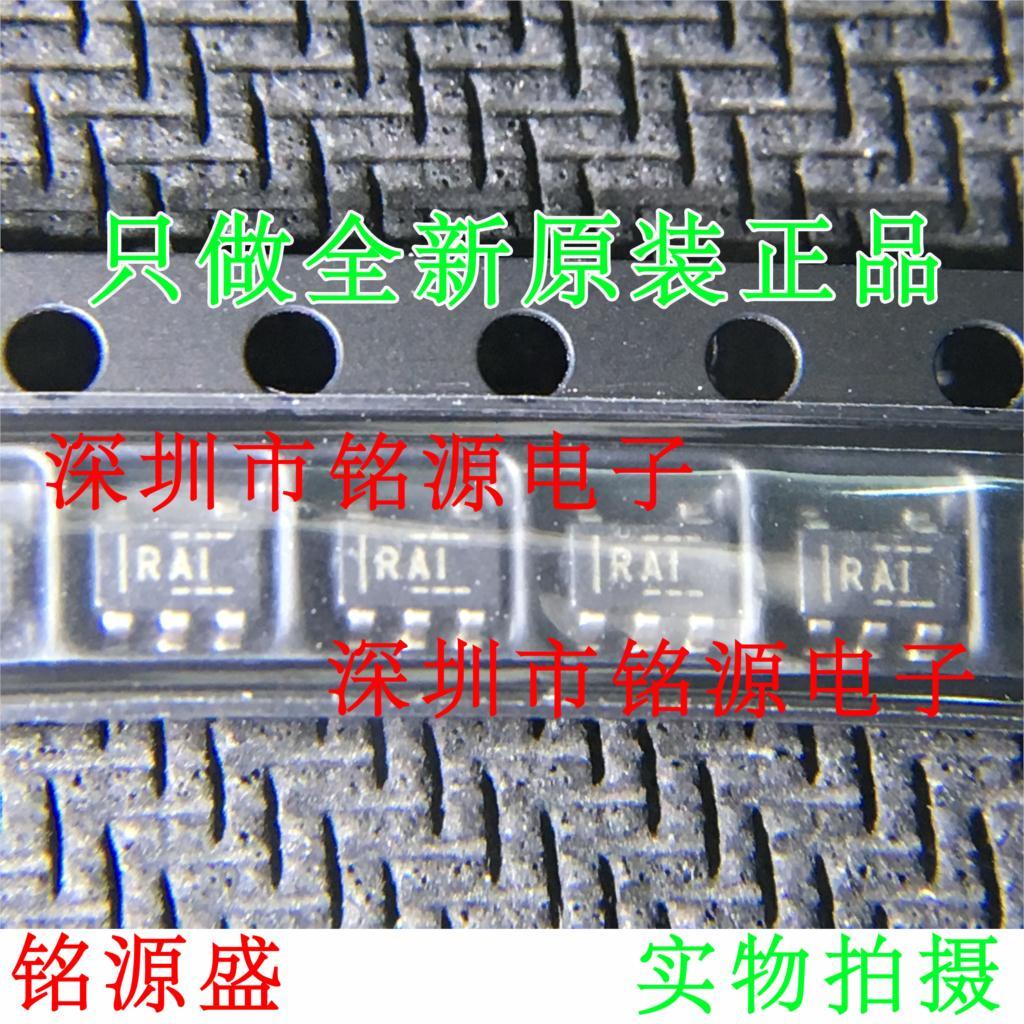 Envío Gratis TLV3201AIDBVR TLV3201AIDBVT TLV3201 RAI