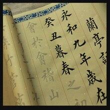 Chinesische Copybook Reis papierrolle von Lan Ting Xu Wang xizhi pinsel kalligraphie copybook wasser hick reispapier