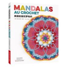 Beau collier de livre de Crochet de Mandalas, tapis de Table et couverture