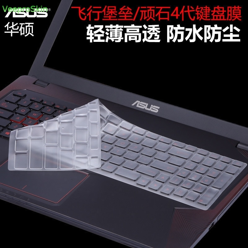 "Portátil Ultra TPU teclado Protector de cubierta para 15,6 ""Asus ROG Strix GL553 GL553VE GL553VD... ZX53VW... FX73VE 17,3"" GL753VD GL753VE"