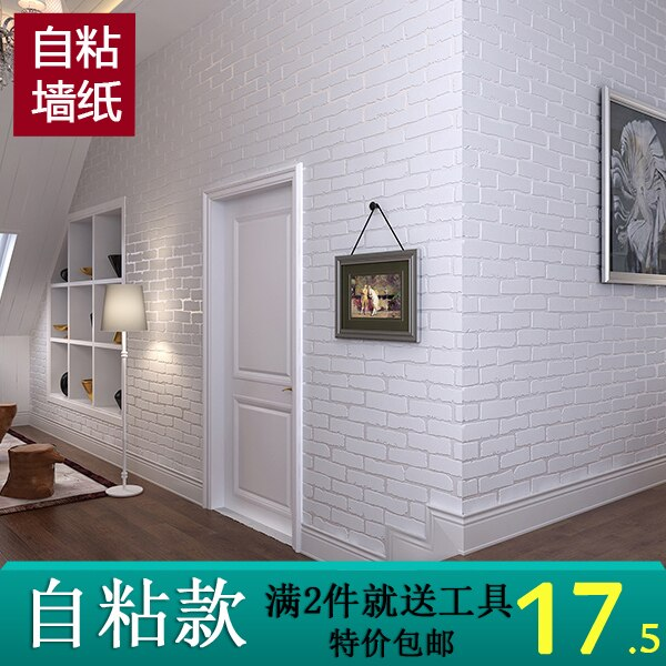 غير المنسوجة النسيج ملصقات ورق الجدران لزجة من الأبيض 3 d الطوب الحبوب غرفة نوم الرجعية الطوب ورق الحائط غرفة الجلوس وضع التلفزيون