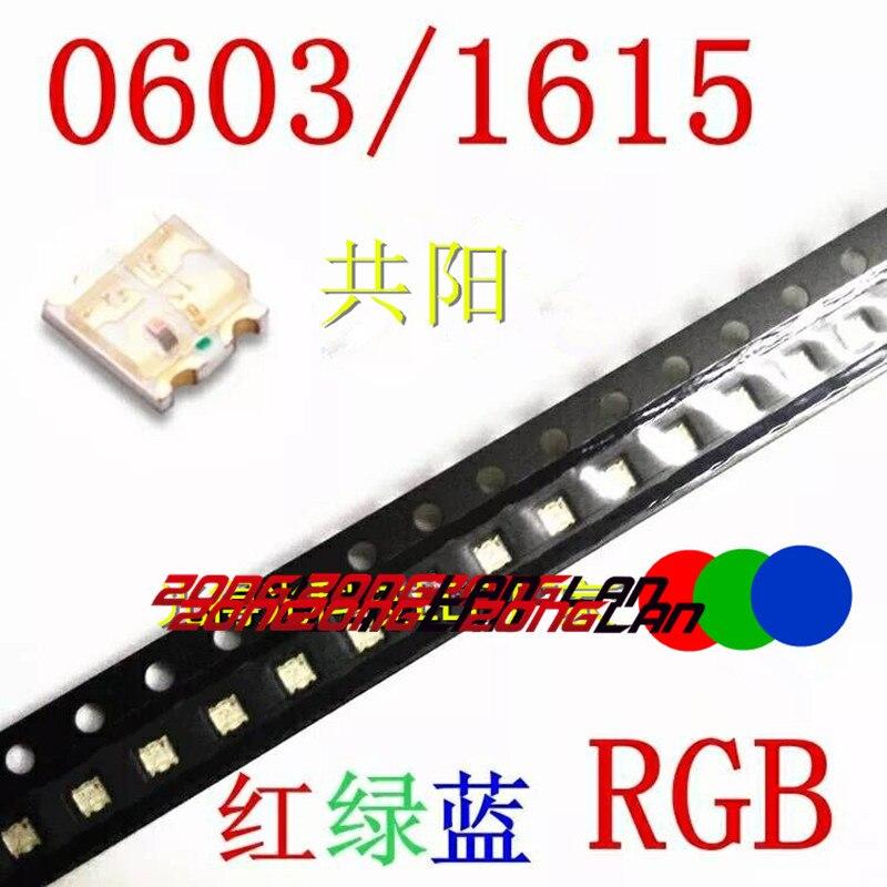 200 pçs/lote BGR SMD 0603 RGB Ânodo Comum Levou 0606 RGB LEVOU Diodo 4-Bin Tamanho 1.6*1.6*0.55mm colorido Vermelho/Verde/Azul 1615