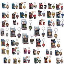FUNKO POP Avengers 4: Endgame, брелок с Железным человеком, экшн-фигурки, игрушки для детей, рождественский подарок