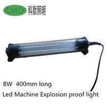 8 w 110 v/220 v led 공작 기계 방폭 램프 방수 기계 작업 램프 cnc 공작 기계 tri-proof light