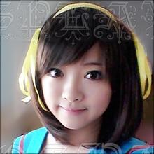 Anime la mélancolie dharuhi 6.6 miya Haruhi 6.6 miya perruques Cosplay perruque de cheveux synthétiques résistant à la chaleur (perruque seulement) + bonnet de perruque