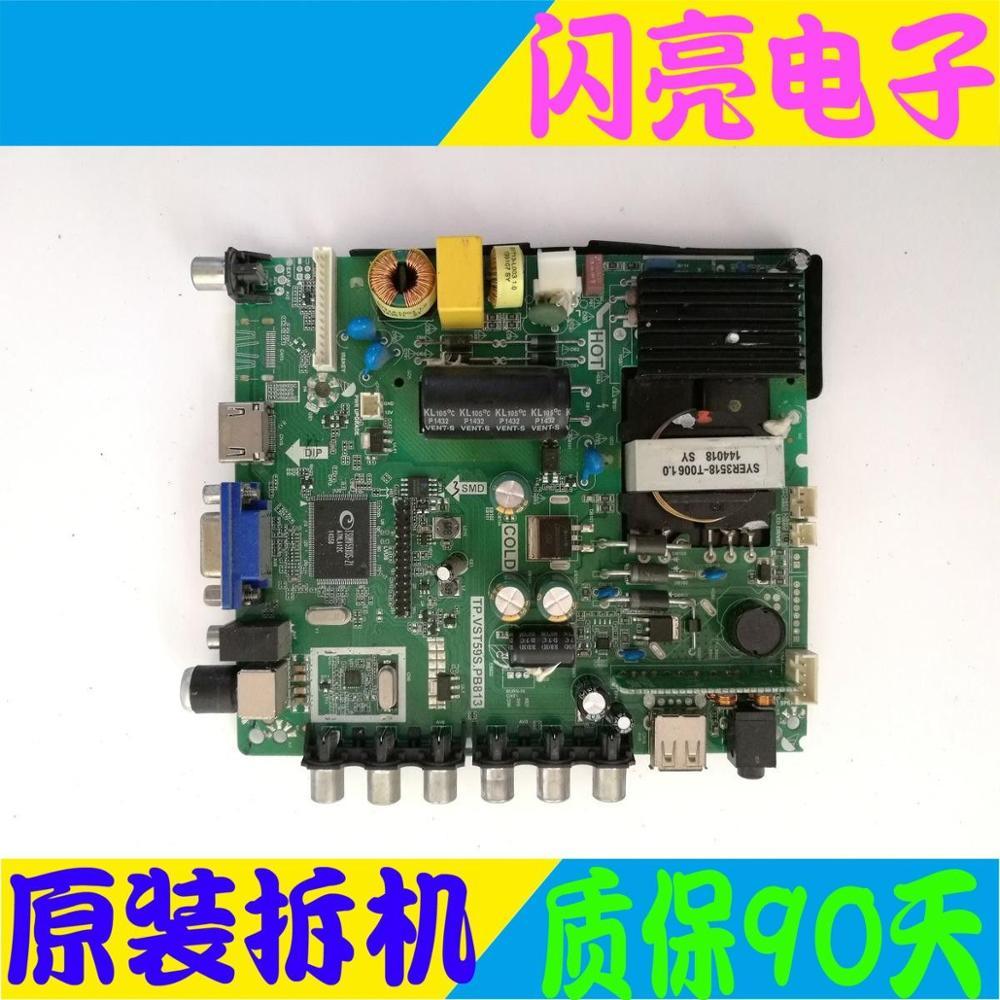 Placa de alimentación placa lógica circuito Placa de corriente constante LE32U3100 placa base TP. VST59S. PB813 pantalla HV320WX2-206