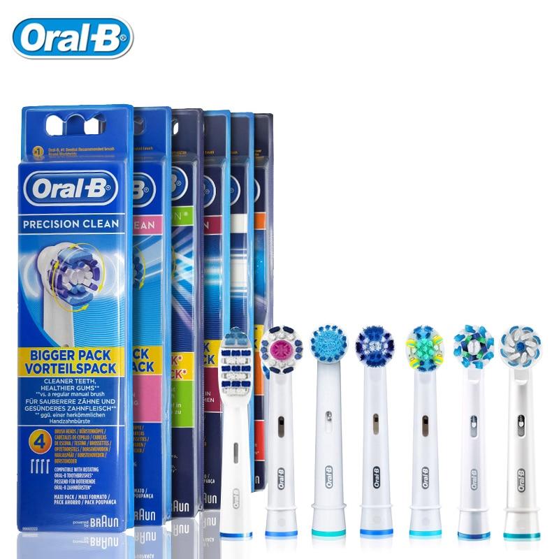 Сменные насадки Oral B для электрической зубной щетки, 4 головки EB17/EB18/EB20/EB25/EB30/EB50/EB60