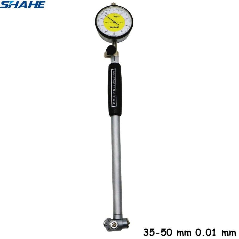 Shahe 18-35/35-50/50-160 мм индикатор набора циферблата диаметр отверстия измерительный прибор 0,01 мм измерительный инструмент манометр