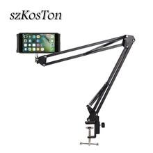 6 à 11 pouces Support de tablette de téléphone portable pour iPad Mini Air Samsung 360 degrés Long bras paresseux lit bureau Support de tablette