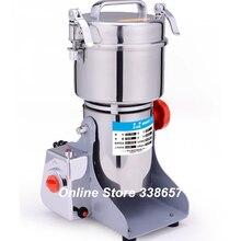 700g Chinese medicine dry herb weed grinder spice pepper grain nuts bean mill crusher shredder powder machine 220V /110V