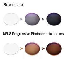 Lentille optique numérique photochromique   Forme libre de Prescription Progressive avec Performance rapide de changement de couleur