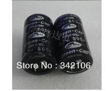 Livraison Gratuite! 1pc haute qualité 2.7V 500F Super condensateur farad condensateur