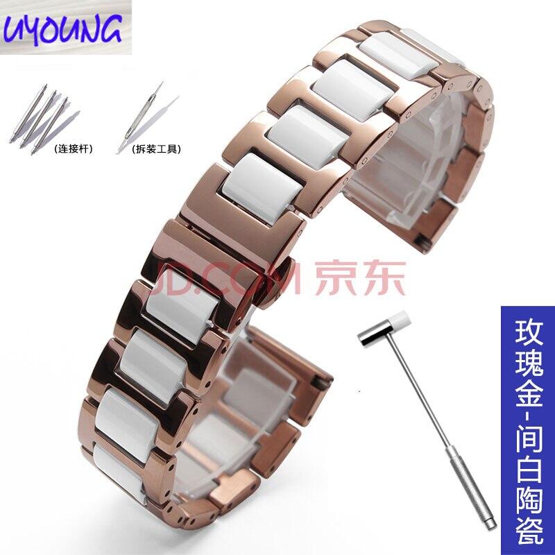 ceramic watch for ticwatch1 2 Huami Sam-sung S2S3 smart bracelet Tianwang 13 15 20 22mm men and women ceramic 22mm watch strap