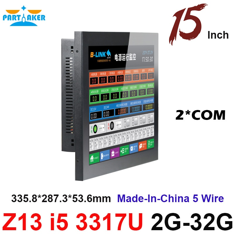 Partaker Elite Z13 15 Inch Made-In-China 5 Wire Resistive Touch Screen Intel Core I5 3317u Touch Screen PC All In One