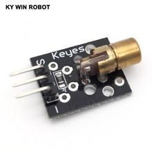 1pcs KY-008 650nm Laser Sensor Module 6mm 5V 5mW Red Laser Dot Diode Copper Head for arduino Compatible with UNO MEGA 2560