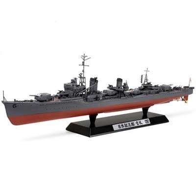 Montar Modelo de Navio 78020 1/350 da Segunda Guerra Mundial Destróier Da Marinha Vento Neve